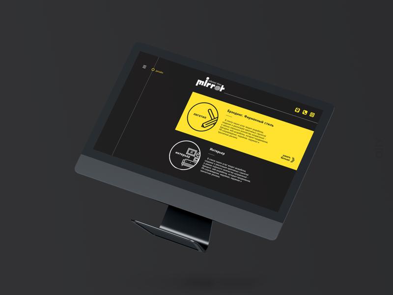 Mirror | branding logo mirror webdesign web kazakhstan design branding brand