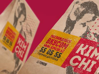 """""""Kimchi"""" korean restaurant   branding korean logo shymkent kazakhstan illustration icon vector branding brand design"""