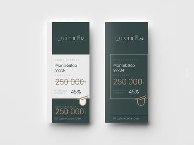 Lustrum | branding