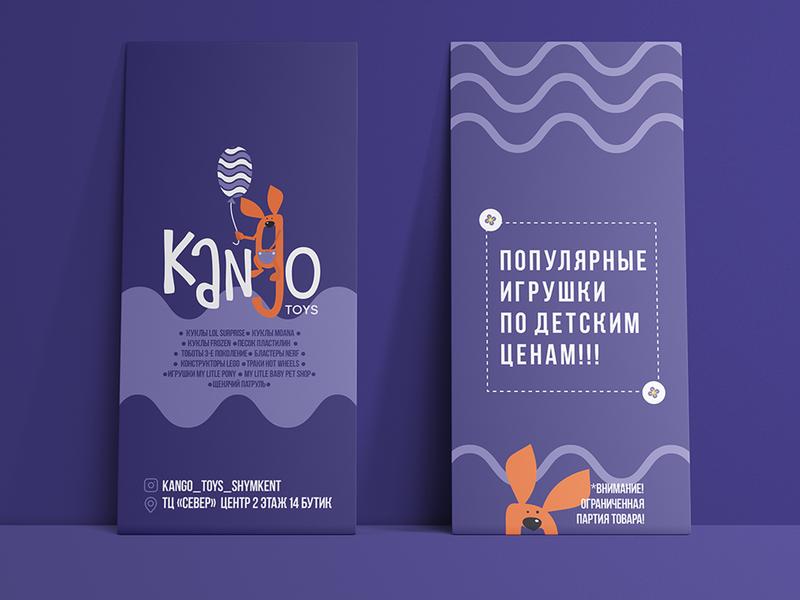 kango | brochures