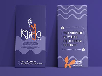 kango | brochures kangaroo brochure design toy shop toy kazakhstan typography logo vector design branding brand