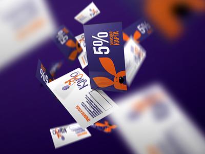 kango | discount cards kangaroo logo kangaroo discount card card design toy shop toy logo illustration vector design branding brand