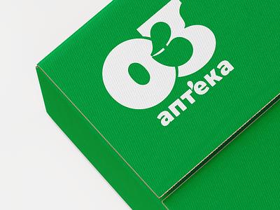 03 pharmacy | packaging drugstore pharmacy package design packaging kazakhstan design branding brand