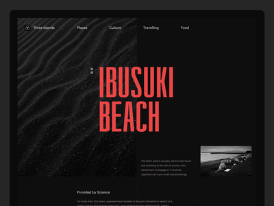 Concept Article Page - Ibusuki Beach typekit content article concept japan desktop ux design web design ui