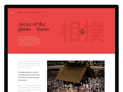 Article Layout - Sumo