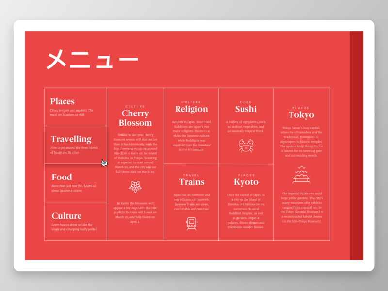 Menu navigation red and yellow red minimal grid content japan ux design web design ui