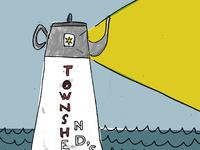 Tea Lighthouse