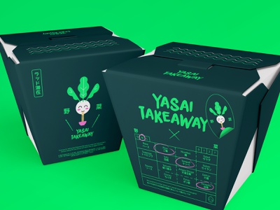 Yasai Takeaway packaging identity typography design icon vector illustration packaging branding vegan vegetarian japanese japan takeaway restaurant food