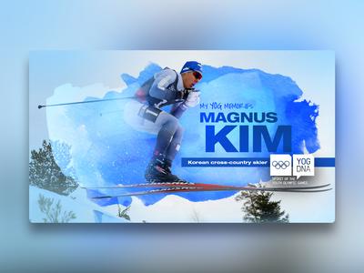 YOG DNA Magnus Kim