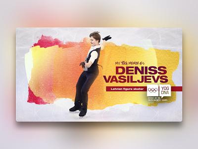 YOG DNA Deniss Vasiljevs sports landingpage ui design landing visualdesign digitaldesign
