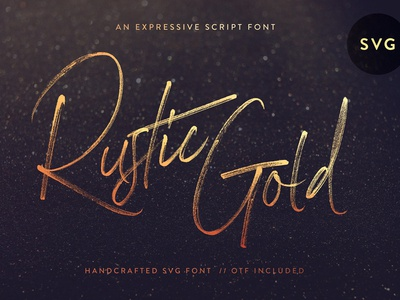 (Launch Sale!) Rustic Gold SVG Brush