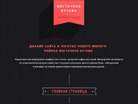 Presentation eastern butovo
