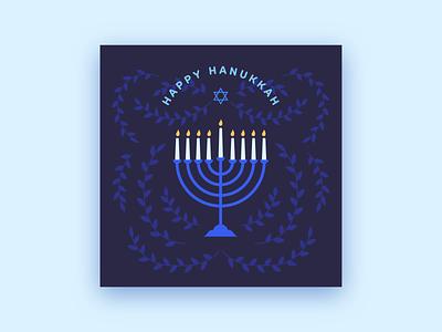 Happy Hanukkah illustration holiday menorah hanukkah