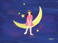 The moon girl
