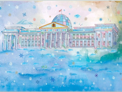 New Year Eve in Presidential Palace