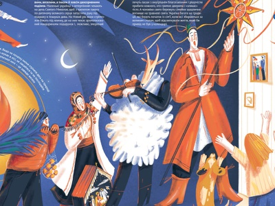 These Amazing Ukrainians: Family Traditions childrens book editorial layout procreate bookdesign book ukraine