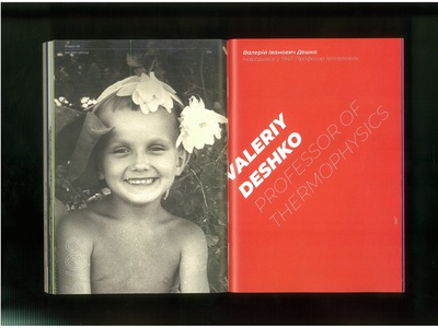 Historical Book Design - Late 20th century family tree ussr soviet union old photo education sketchbook portrait editorial book 20th