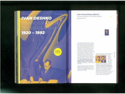 Historical Book Design - Middle 20th century distortion family tree editorial book science soviet ussr