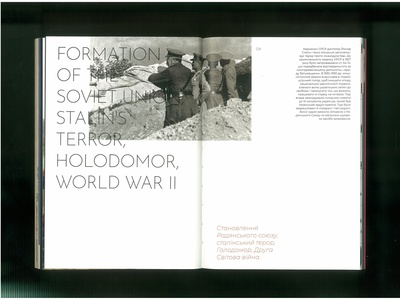 Historical Book Design - Early-mid 20th century history book editorial family tree terror stalin soviet union ussr ww2 holodomor 20th xx