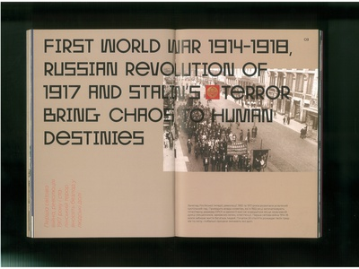 Historical Book Design - Early 20th century editorial layout editorial art editorial design book design soviet family tree terror stalin 1917 ww1 ussr editorial book