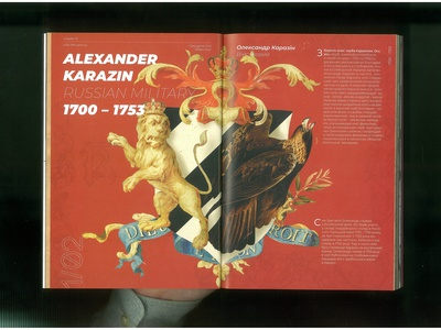 Historical Book Design - 17th century history book design editorial family tree 17th spy intelligence arms military