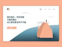 Ideal web