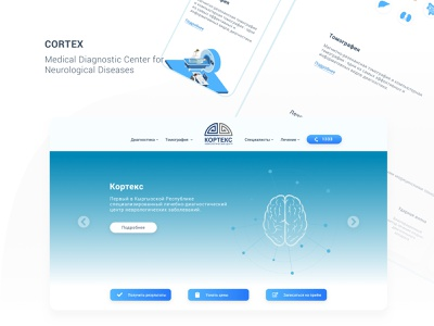 Cortex - Medical Clinic website design web design website webdesign web ux design ui user experience ux-ui user interface