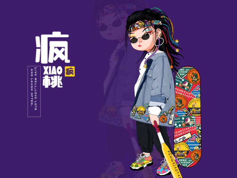 Hip-hop Girl purple fashion girl hip-hop girl illustration