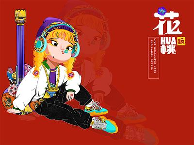 Flower Girl girl 花花桃 疯小桃 flower music orange fashion illustration