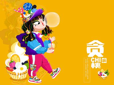 girl food human girl 疯小桃 贪吃桃 cake orange fashion illustration