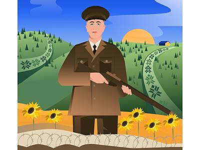 Happy Defenders of Ukraine Day 💛💙 Ukraine in the heart 💛💙 graphic design ui design create illustration sun mountains war military history branding web site service web ukraine design dribbble illustration ui