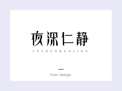 typography design hellow logo dribbble typography
