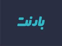 BarNet logotype