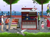 pocky shop
