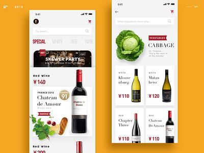The wine shop app clean wine