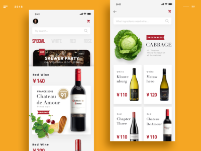 The wine shop app clean wine