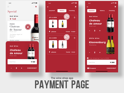 The wine shop app red wine ui