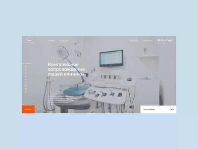 Contact, main page clean design website ux userinterface uiux ui online store dental equipment clean chipsa