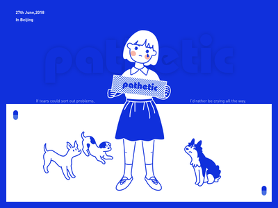 Pathetic-No.1 illustration
