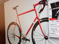 Custom Bike Builder Website