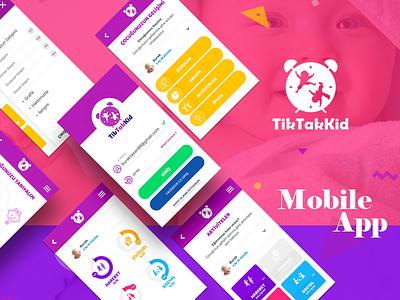 Baby Mobile App Design design ios phone clean app mobile ux ui website baby
