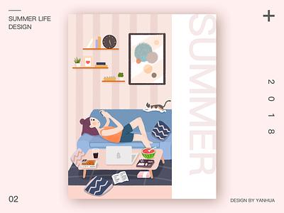 Summer summer,otaku