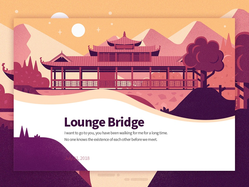 Lounge Bridge