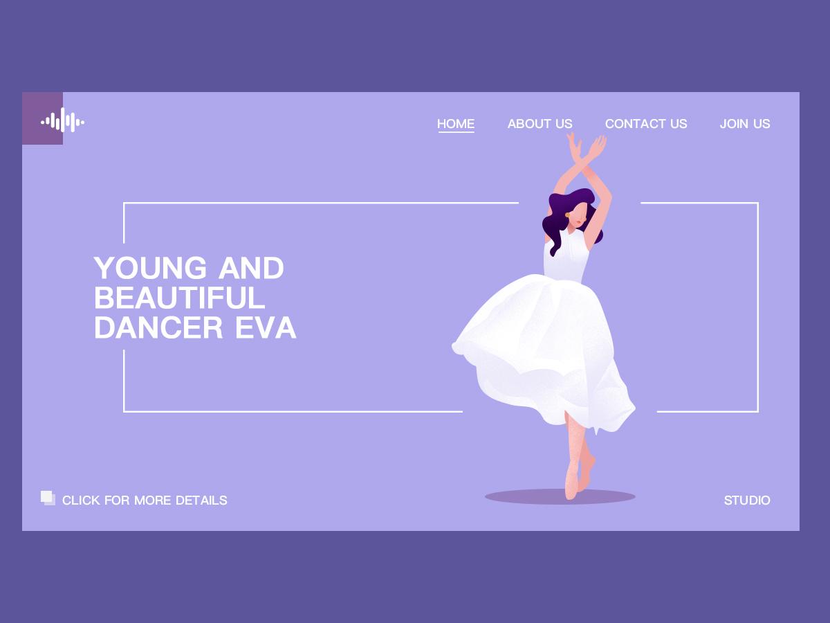 Dancing girl ps 设计 illustration design ai ui