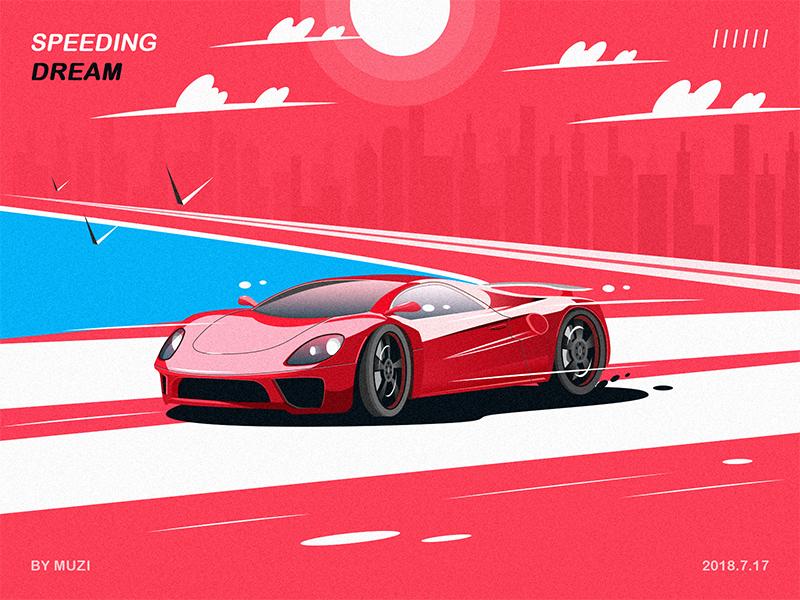 Speeding Dream illustration