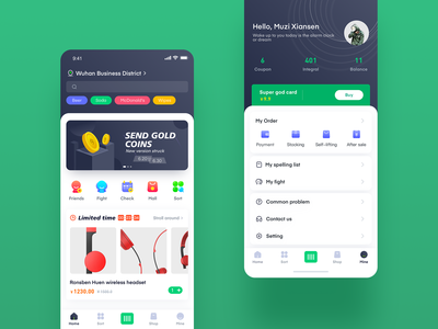 High-end e-commerce interface design