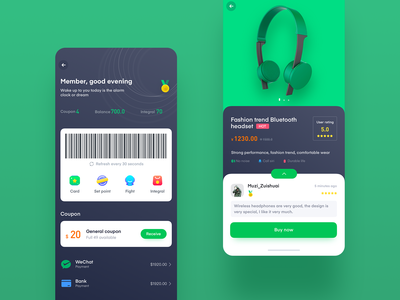 High-end e-commerce interface design part 2