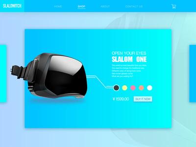 Smart ski goggles web design