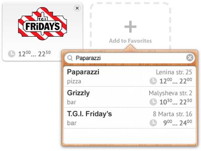 Add to Favorites UI ui web picker search popup interface ios favorite