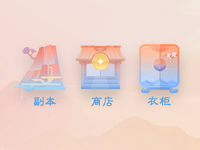 Icon of   Chinese style